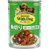 With Dog 犬缶 角切ビーフ&野菜